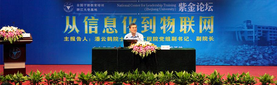 2016最新恐怖鬼片浙大继续教育学院2016国产鬼片