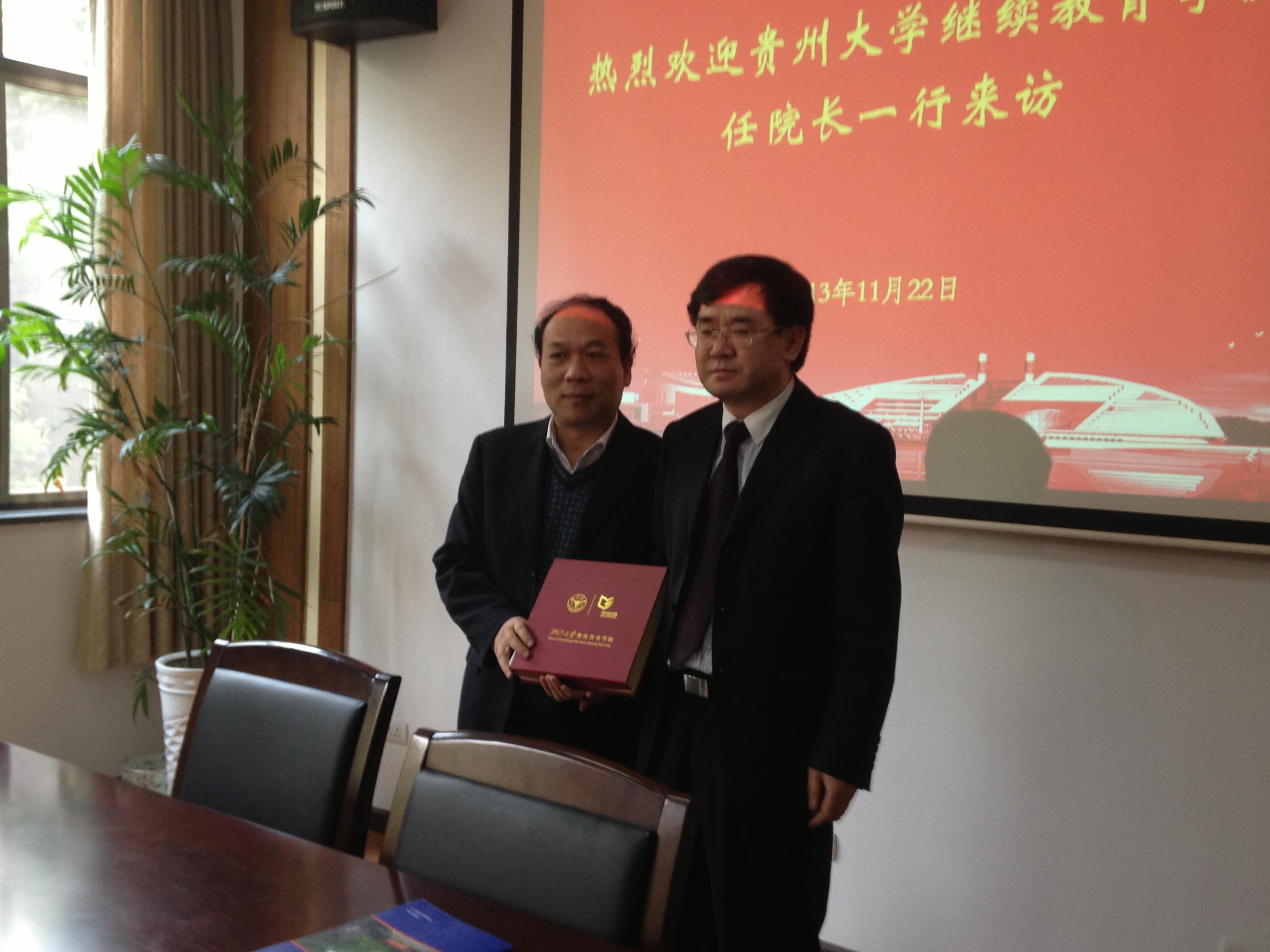 贵州大学继续教育学院任康民院长一行访问我院